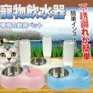 【培菓平價寵物網】寵物專用小號升級款兩用寵物食盆(帶304不銹鋼碗)碗高約10cm