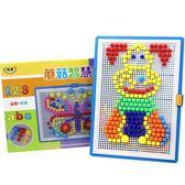 兒童蘑菇釘組合拼插板拼圖寶寶益智1-2-3周歲4-5歲6男孩7女孩玩具【超低價狂促】