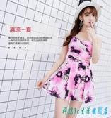 韓國連體裙式泳衣女保守202新款0顯瘦遮肚加肥加大碼胖mm泳裝 OO7418『科炫3C』