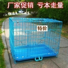 折疊鳥籠鴿子籠子鸚鵡籠兔子籠通用松鼠籠繁...