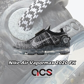Nike 慢跑鞋 Wmns Air Vapormax 2020 FK 灰 白 女鞋 運動鞋 【ACS】 CT1933-002