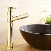 歐式全銅抽拉式面盆水龍頭美式複古金色洗手盆仿古臺上盆水龍頭(抽拉金色高款)