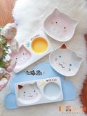 可愛貓頭型貓咪陶瓷雙碗食盆貓飯盆單碗水碗【倪醬小舖】