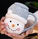 早餐杯 小馬行空圣誕杯子女可愛馬克杯帶蓋創意個性潮流陶瓷杯早餐牛奶【快速出貨八折下殺】