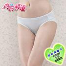 內衣頻道 6632 台灣製 超薄鎖邊 馬卡龍色系 輕盈無痕 內褲 - M/L/XL (6入/組)