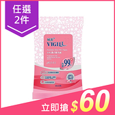 【任選2件$60】Vigill 婦潔 女性濕式衛生紙(12抽)【小三美日】