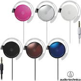 【台中平價鋪】 全新 鐵三角 ATH-EQ300M 輕量薄型 耳掛式耳機 6色  台灣鐵三角公司貨
