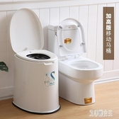 可移動馬桶孕婦舒適坐便器便攜式痰盂家用成人老人尿桶尿盆加厚 yu5622【艾菲爾女王】