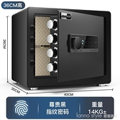 【新品】歐奈斯保險箱家用小型WIFI遠程隱形密碼辦公保險櫃防盜指紋迷你 新品全館85折 YTL
