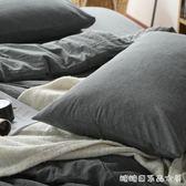 日式良品水洗棉枕頭套全棉簡約格子純色純棉48*74單人枕套一對2只 糖糖日系森女屋
