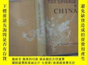 二手書博民逛書店THE罕見UPSURGE of CHINA(中國的興起 )北京1
