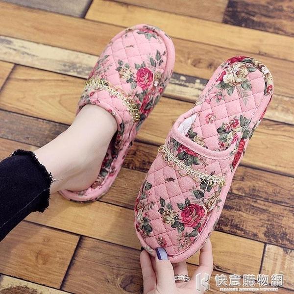 拖鞋系列 韓版春秋季純棉布藝布底室內家用拖鞋男女情侶不傷地板包腳可機洗 快意購物網