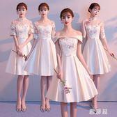香檳色伴娘服女2018新款夏季韓版伴娘晚禮服裙姐妹團短款畢業氣質zzy889『雅居屋』