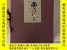 二手書博民逛書店曹節書罕見帶外盒Y26394 曹節 著   昆侖出版社 出版2000