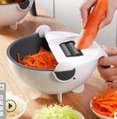 廚房多功能土豆切絲切片器切菜器瀝水籃洗菜藍家用刨絲器 ATF 英賽爾3