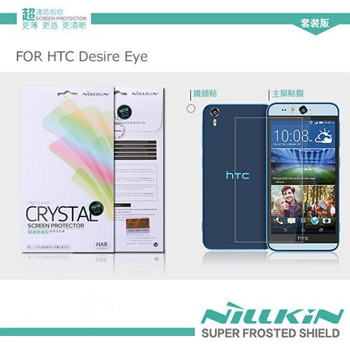 摩比小兔~ NILLKIN HTC Desire Eye 超清防指紋保護貼(含鏡頭貼套裝版)