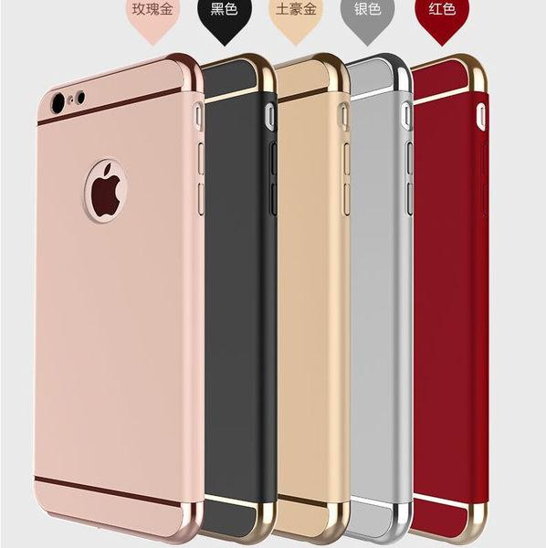 [24hr 火速出貨] 蘋果 手機殼 蘋果 iphone6 6s plus 創意 防摔 電鍍 金屬漆 多色 全包 pc殼