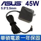 ASUS 高品質 45W 變壓器 5.5...