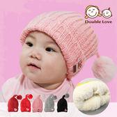 冬季毛帽 童帽 冬帽 毛球帽 寶寶 加厚加絨保暖帽 造型帽 尖頂可愛毛球 (約1-3歲) 【JD0059】