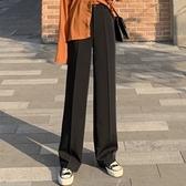 寬褲直筒褲女寬鬆高腰垂感新款小個子正韓寬鬆顯瘦西裝寬腿寬管褲【限時八折下殺】
