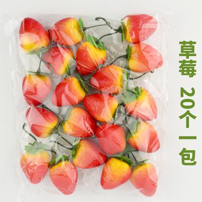 仿真草莓模型塑料假草莓假水果蔬菜攝影道具玩具櫥櫃居家裝飾(6頭草莓插枝)─預購CH3232