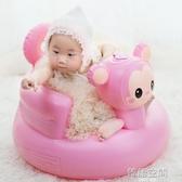 嬰兒兒童座椅吃飯餐椅寶寶學坐椅家用多功能充氣靠背沙發可折疊
