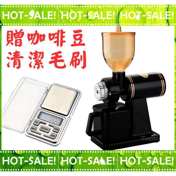 《現貨立即購+贈電子秤+咖啡豆+清潔刷》Tiamo 700S 黑色款 半磅電動磨豆機 (優於小飛馬/小飛鷹)