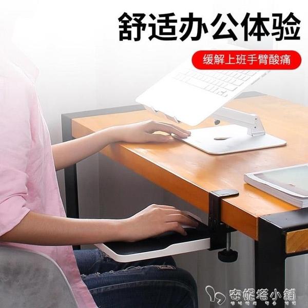 創意電腦鼠標板帶圍欄手托架可旋轉腕托桌面延長板免打孔  夏季特惠
