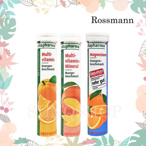 德國 原裝 Rossmann 發泡錠 柳橙 橘子 芒果 20片/條 多種口味可選。芸采小舖。
