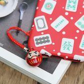 【買一送一】手機掛件動漫卡通鈴鐺鑰匙裝飾掛飾手機掛繩【不二雜貨】