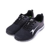 ARNOR FLEX RUN 01 輕量跑鞋 黑灰 AR83320 男鞋 鞋全家福