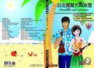 【小麥老師 樂器館】全新~烏克麗麗教材系列.烏克麗麗名曲30選( 附DVD+MP3 )【I53】