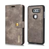 LG V30+ 牛皮磁扣 復古插卡式 可立手機皮套 翻蓋側翻 內麂皮質 全包手機套 錢包式手機套