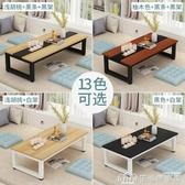 榻榻米小桌子炕桌家用地桌矮桌子坐地日式茶桌飄窗小茶幾吃飯茶台 NMS生活樂事館