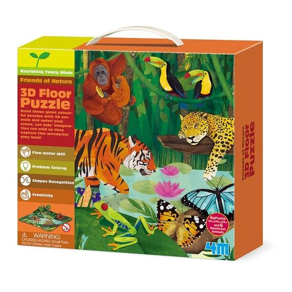 3D雨林世界 3DPuzzles Rainforest  亞馬遜叢林
