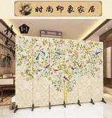 屏風裝飾隔斷牆客廳酒店辦公室現代簡約摺疊中式行動折屏 萬客居