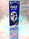 【八八八】e網購~【黑人牙膏 全亮白牙齦護理140g】712351牙膏 口腔清潔
