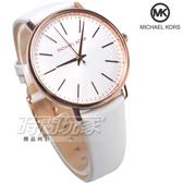 Michael Kors MK 公司貨 韓風 時尚 晶鑽 鑲鑽面盤 淑女錶 真皮 白色 MK2800