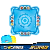 魔幻陀螺4代5玩具駝坨螺配件