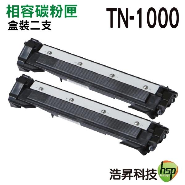 【2支方案 ↘980元】BROTHER TN-1000 BK 黑色 相容碳粉匣 適用1110 1210W 1510 1610W 1815 1910W