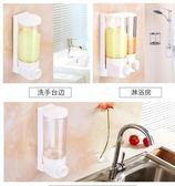 浴室皂液器衛生間洗手液架沐浴露瓶子壁掛式酒店家用雙頭洗手液瓶 娜娜小屋