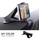 手機支架 手機座 手機夾 GPS導航架 ...