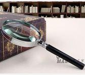 掌上型放大鏡10倍閱讀 便攜式老人學生用玻璃放大鏡高清【台北之家】