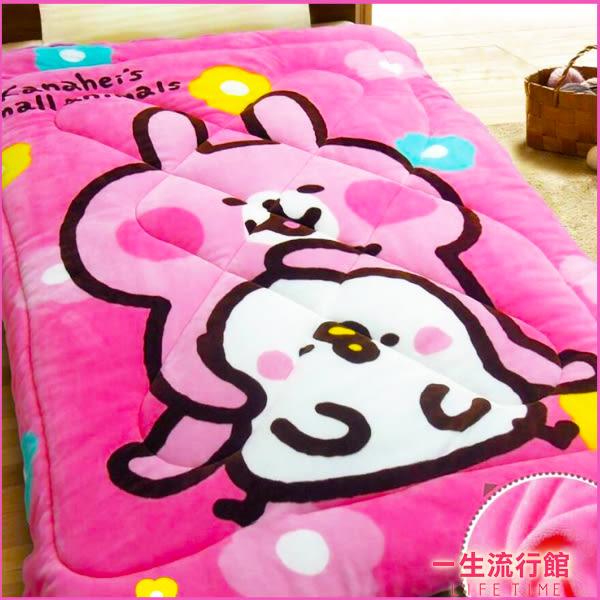《加大版》卡娜赫拉 兔兔 P助 正版 法蘭絨 毯子 被子 保暖 大毯被 刷毛毯 被子 B16759