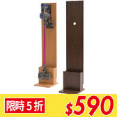 Dyson 吸塵器收納架 置物架【L0010】Dyson無線手持式吸塵器掛架(不含吸塵器) MIT台灣製 完美主義