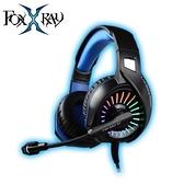 FOXXRAY狐鐳 FXR-SAU-32 音斧響狐USB電競耳機麥克風