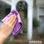 6條裝 毛巾擦灶台的抹布吸水不沾油掉毛廚房用清潔布保潔專用抹地