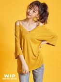 【2%】 WIP X 2%寬版露肩V領七分袖上衣-黃