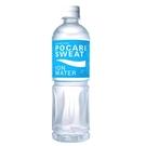 【免運直送】寶礦力水得(低卡)ION WATER 580ml(24瓶/箱)*3箱+贈送超輕便絨布充氣椅1個(送完為止)