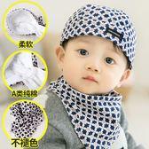 嬰兒帽子海盜帽子套頭帽純棉頭巾春秋